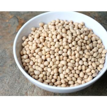 Bhatmas Seto - 1kg